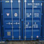SelfStorage Stapper - Container-Lagerräume - Nettetal-Lobberich - 14 m² Abteil - Außenansicht, Self-Storage, Self Storage, Lagerraumvermietung
